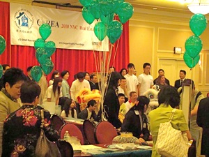 Chinese American Real Estate Association